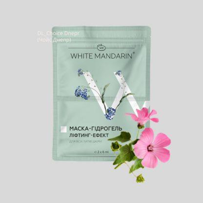Маска-гидрогель «Лифтинг эффект» для всех типов кожи